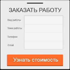 ДипМастер дипломные работы на заказ в Краснодаре курсовые  дипломная работа курсовая работа