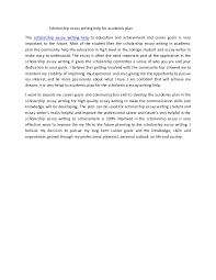 scholarshipessaywritinghelpforacademicplan lva app thumbnail jpg cb