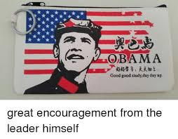 Image result for Obama the great leader