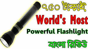 Sanford Torch Light Price In India 750 Bdt Torch Light Review I Worlds Most Powerful