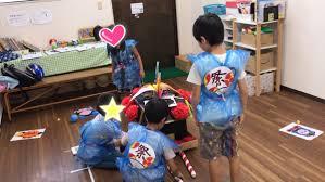 はっぴでハッピー あきらり祭り名古屋小幡校 きらり あいあい