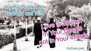 40 Islamic Quotes For Husband And Wife Best For Muslim Wedding Cards Adorable Tamil Muslim Imaan Quotes