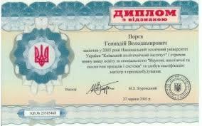 Кабмин отменил плату за дипломы выпускников вузов диплом Украина  Кабмин отменил плату за дипломы выпускников вузов
