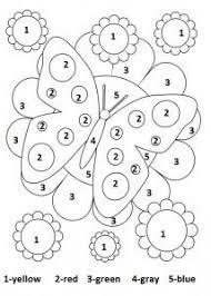 Free Printable Spring Worksheet For Kids Summer Worksheets For