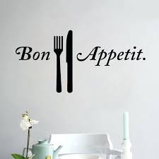 bon appetit wall art wall sticker french writing wall decals home decor dining room wall art