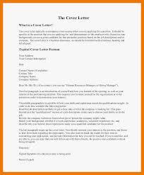 9 10 Website Introduction Letter Samples Mysafetgloves Com