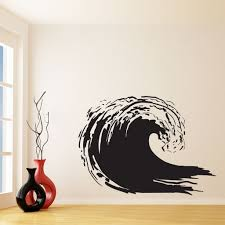 Breaking wave sports kids wall art sticker, wall mural, wall decal, diy deco