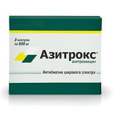 <b>Азитрокс</b>, капсулы <b>500 мг</b>, 3 шт. - купить, цена и отзывы ...