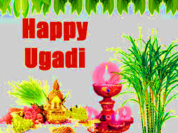 Lets check out the ugadi 2021 date in karnataka, wishes here. How To Celebrate Ugadi Festival Archives Latest News Reader