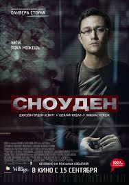 Сноуден (2016) — КиноПоиск