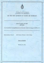Deans Honour List 2003 Takbuzz