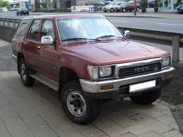 File:Toyota 4Runner Europe Gen2 1990-1995 frontright 2008-04-24 U ...