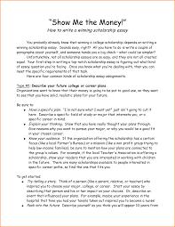winning scholarship essay nursing nursing scholarship essay examples college financial aid advice