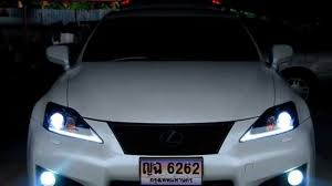 Facelift RX350, IS250 to Latest Model With 2013 Headlight With DRL ...