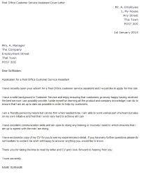 Ideas Of Cover Letter For Resume Admin Clerk Clerical Resume