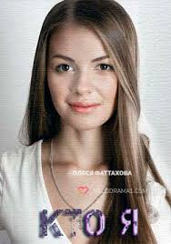 русские мелодрамы 2016 односерийные онлайн