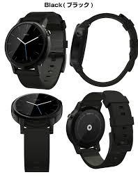 moto 2nd gen watch. moto 360 2nd gen motorola (motorola) second generation watch smartwatch android wear