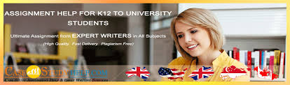 ga southern application essay should i do homework now salsa music chemistry assignment help