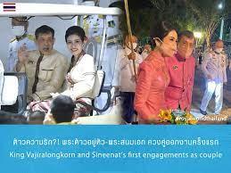 สร้างกระแสฮ... - Royal World Thailand - รอยัล เวิลด์ ประเทศไทย