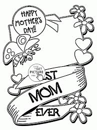 Nom Nom Coloring Pages At Getdrawingscom Free For Personal Use