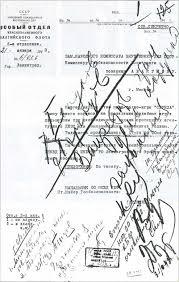 Образец правильного оформления титульного листа реферата петргу  Образец правильного оформления титульного листа реферата петргу