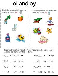 Diphthong Worksheets | Phonics Worksheets : Kids Education ...