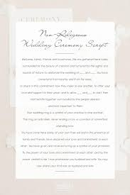 wedding ceremony script non religious