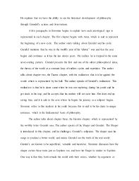 grendel essay 2