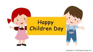 2016 Happy Childrens Day Wishes In Hindi English Marathi Urdu