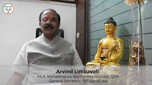 Mahadevpura Task Force Facebook