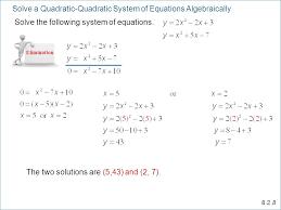 solving linear quadratic system equations calculator tessshlo