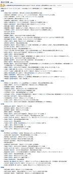 おもちゃのハローマック編 ファミコンショップシール全国制覇への道