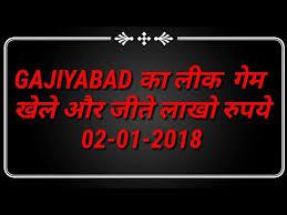 Delhi Darbar Satta Chart Videos Matching Desawer Sattatoday Satta King Record Chart