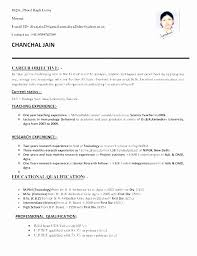School Teacher Resume Sample Classy New Teacher Resume Kindergarten Teacher Resume Samples Sample For