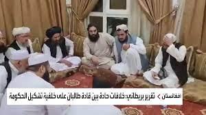 """مصادر: قادة """"طالبان"""" في حالة انقلاب بالقصر الرئاسي"""
