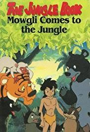 the jungle book the adventures of mowgli poster
