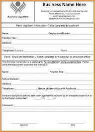 Employment Form Template 8 Verification Of Employment Form Template Memo Templates