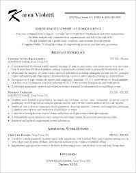 Computer Skills Resume Example 7 Resume Basic Computer Skills