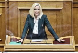 Φώφη Γεννηματά: «Δεν θα είμαι υποψήφια για την προεδρία του ΚΙΝΑΛ» -  Εισήχθη εκτάκτως στον