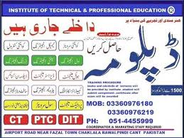 diploma in too many programmes distance learning  diploma in too many programmes distance learning information
