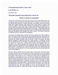 berkeley school of public health admissions essay article how  search critical thinking rollins school of public health admissions berkeley school of public health admissions essay