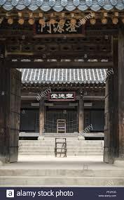 Stock Photo - Traditional houses in Korea