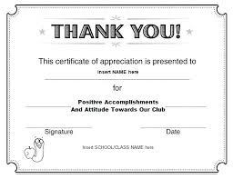 Sample School Event Volunteer Thank You Letter Template Certificate ...