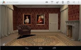 Homestyler Interior Design Interior Design Screenshot 4 Homestyler ...