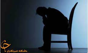 Image result for اختلالات اضطرابی