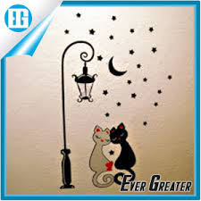 Small Picture Wall Stickers Design Your Own Home Design Ideas