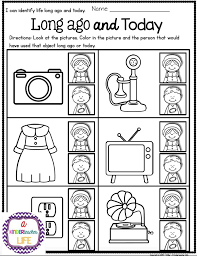 Life Long Ago and Today Activities and Sorting Worksheets | Social ...