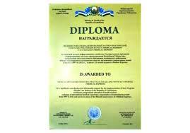 Диплом от Министерства здравоохранения Республики Узбекистан  Диплом от Министерства здравоохранения Республики Узбекистан