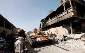 Image result for لیبی