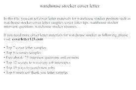 Warehouse Cover Letter Samples For Resume. Warehouse Cover Letter ...